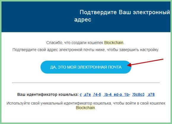 bitkoino norma krinta